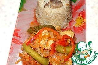 Курица с корнишонами и рисом
