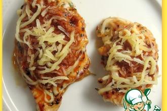 Fast Food: Куриные грудки по-итальянски