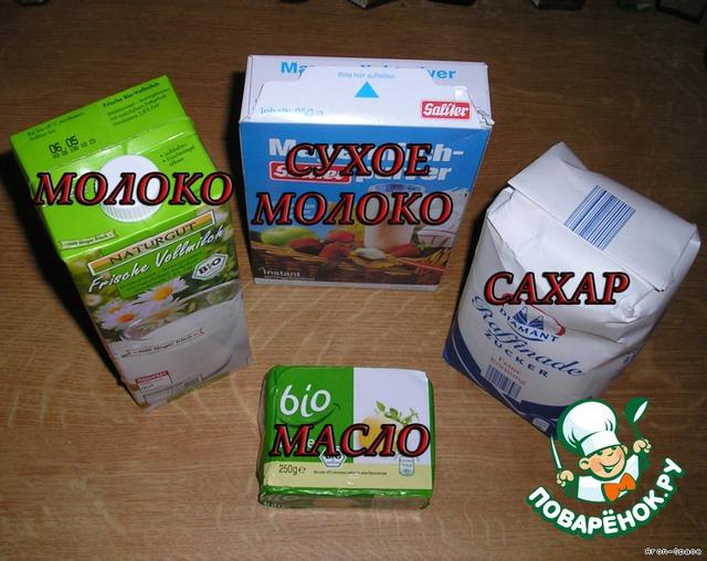 Итак, приготовим необходимые ингредиенты.   Здесь у нас молоко, сухое молоко, сливочное масло и сахар.