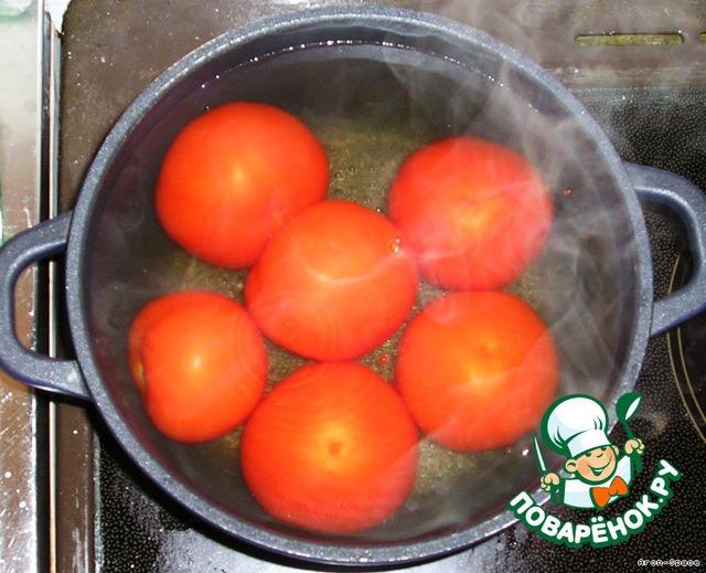 Теперь нам необходимо очистить помидоры от кожицы. Как это сделать? Очень просто!   Вскипятите в кастрюле воду и поместите в неё помидоры.