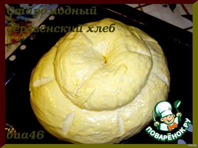 Даем хлебу постоять минут 15, чтобы он пришел в себя после полученного шока, смажем со всех сторон взбитым яйцом и острым ножом (я делала лезвием) сделаем насечки на нижнем и верхнем шаре в произвольном порядке.