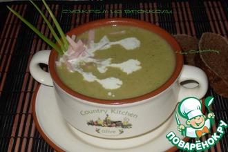 Суп-пюре из брокколи с ветчиной