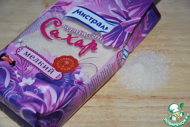 """Для приготовления этого десерта я остановила свой выбор на коричневом сахаре мелком от """"Мистраль"""". Мне нравится его способность хорошо растворяться и приятный карамельный привкус."""