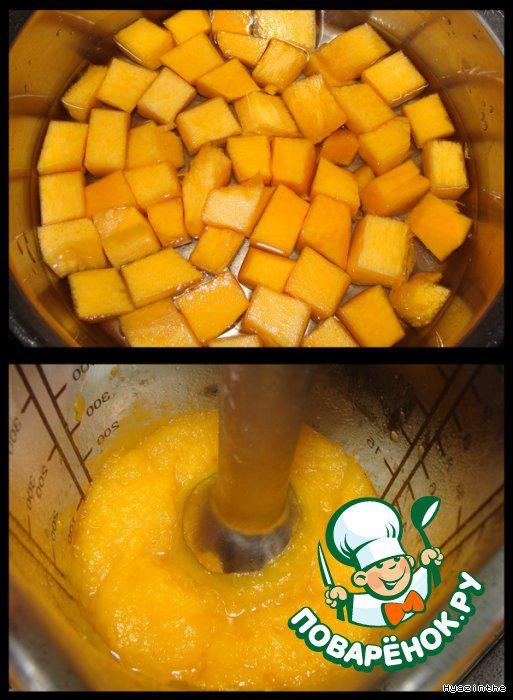 Тыкву порезать на кусочки, залить горячей водой и поварить минут 10.   Затем воду слить, тыкву пюрировать.     (некоторые предпочитают кусочки тыквы в каше, но мои любят так).