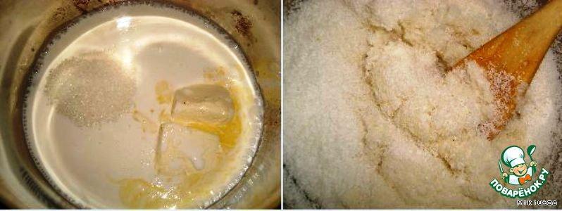 1. На маленьком огне растопить сливочное масло, сливки и сахар. Убираем с огня и добавляем кокосовую стружку. Все это хорошо перемешиваем.