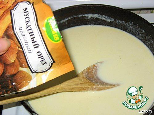 Проварить, добавить немного соли и щепотку мускатного ореха. Любителям по-острее можно добавить перец.