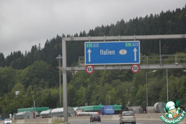 Даже если Вы куда-то спешите, но судьба неожиданно занесла Вас в Италию, как это сделал наш навигатор...