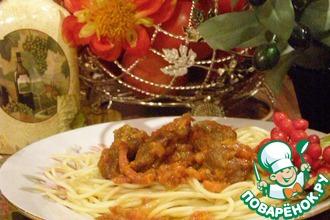 Баранина по-итальянски с салями