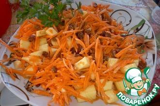 Салат из моркови, яблока и изюма