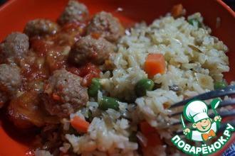 Коричневый рис с семечками и овощами