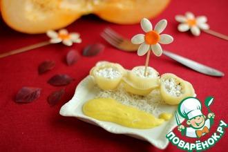 Конкильони с рикоттой и тыквенным бешамель. Детский праздник в итальянском стиле. Часть 1