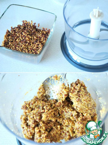 """Зерна горчицы разбухли и впитали почти всю жидкость.       Выкладываем их в процессор, добавляем коричневый сахар, чтобы сбалансировать кислоту уксуса - по вкусу, 3-5 столовых ложек. Можно добавить мед, чтобы получить более сладкий вариант горчицы, для сэндвичей с индейкой - 1/2 стакана.         Все измельчаем до желаемой консистенции 1-2 минуты. Часть зерен трескается, измельчается, часть остается целой. Получается кашицеобразная масса. Если она слишком плотная, то можно добавить немного воды (не увлекаться, добавлять по 1 ч. л. и хорошо перемешивать).        В этот момент можно пробовать и добавлять по вкусу сахар и лимонную кислоту. Но надо учитывать, что сразу после приготовления горчица имеет слегка горький вкус, ей необходимо постоять, """"вызреть"""" в течение нескольких дней.        Перекладываем горчицу в стеклянную емкость, закрываем и ставим на несколько дней в холодильник. Или можно оставить сначала на сутки при комнатной температуре (если в составе нет скоропортящихся ингредиентов), т. к. холод немного замедляет процесс ферментации.        Это базовый вариант, его можно регулировать по своему вкусу, добавляя в горчицу травы, специи, сухофрукты, подсластители, орехи и проч., проч.        Хранить горчицу в холодильнике можно в течение месяца."""