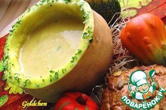 Кремовый суп из тыквы