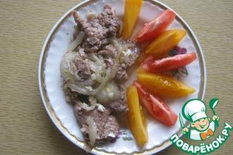 Мясо по-кремлевски