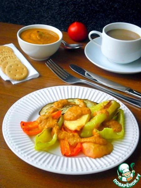 Пробуем!   Конечно же, можно дополнить соус вашими любимыми специями.    У меня на фото в тарелочке печёный перец, синенький и яблоко (перед запеканием всё чуть подсолить).        Приятного аппетита!