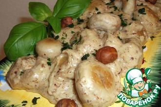 Шампиньоны в орехово-сырном соусе
