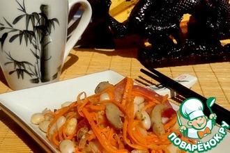 Салат по мотивам корейской кухни