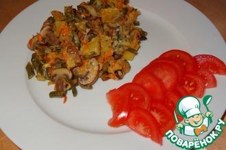 Нежный картофель с шампиньонами и стручковой фасолью