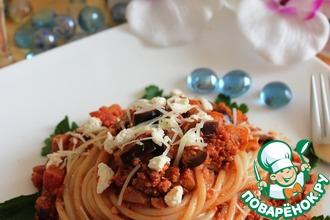 Спагетти с баклажанами и орехами