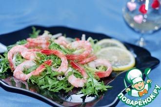 Салат из морепродуктов с руколой