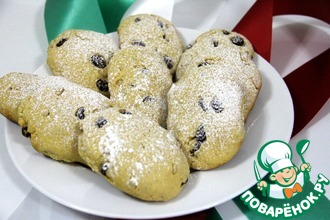 Кукурузное печенье с изюмом и кедровыми орехами