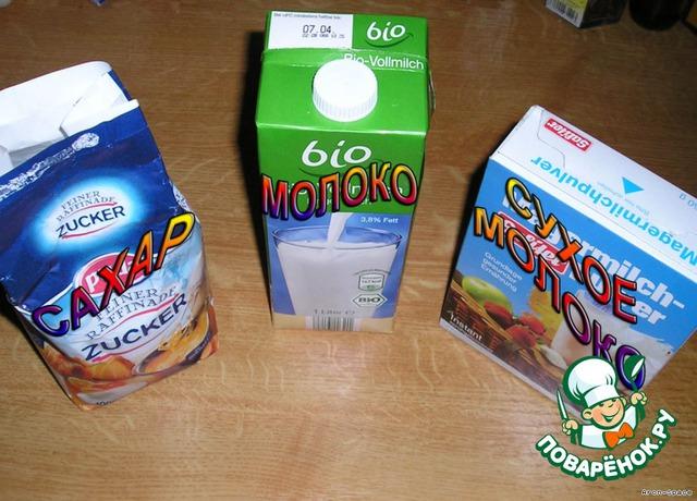 Итак, всё до гениального просто!   Для начала приготовим необходимые нам продукты - молоко сухое, обычное молоко и сахар.