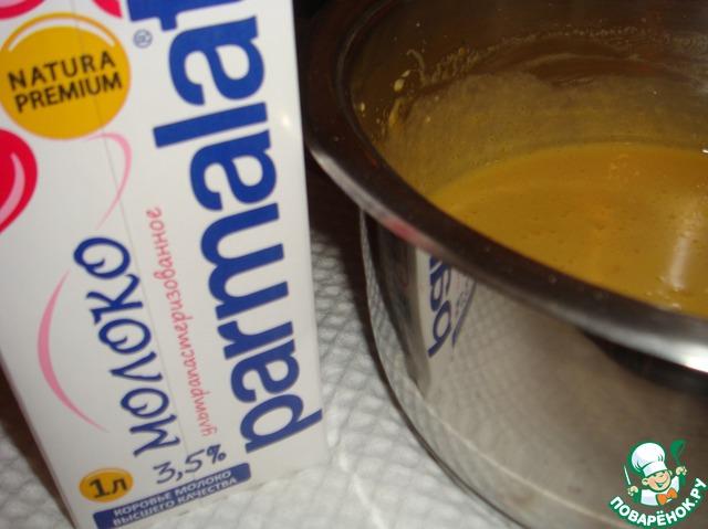 Влить молоко ( я использовала PARMALAT)