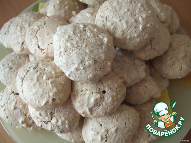 Готовое печенье осторожно достать из духовки, дать ему остыть (желательно на решеткe).