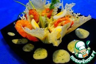 Пармеджановая тарелочка с креветками