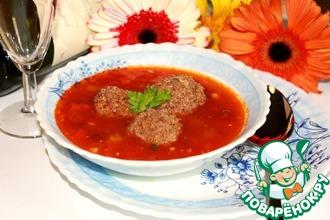 Томатный суп с фрикадельками из баранины с начинкой из козьего сыра и фундука