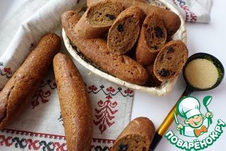 Домашние багеты с гречневой мукой и черносливом