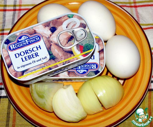 Ингредиенты для соуса - печень, яйца всмятку, лук.    Для салата яйца варить до готовности.