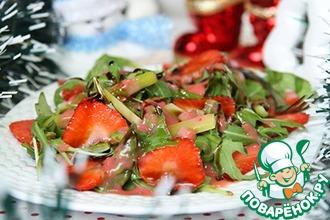 Салат из рукколы с клубникой и спаржей