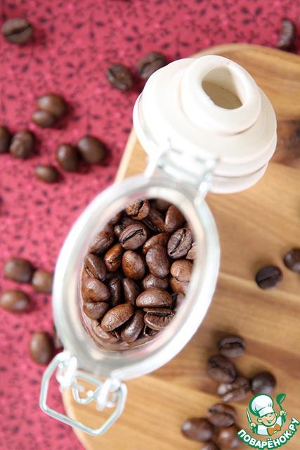 Конечно, нам нужен вкусный кофе, Ваш любимый, и баночка.