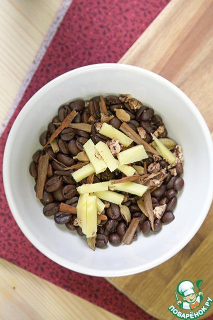 Гвоздику и кардамон мы кидаем в кофе целиком, имбирь и мускатный орех режем или трем на крупной терке, ваниль режем маленькими кусочками, а корицу ломаем, так же на маленькие кусочки. В принципе корицу можно и насыпать измельченную, а палочку положить целиком для красоты)) Все перемешиваем и насыпаем в банку.