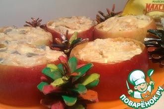 Яблочки с селедочкой