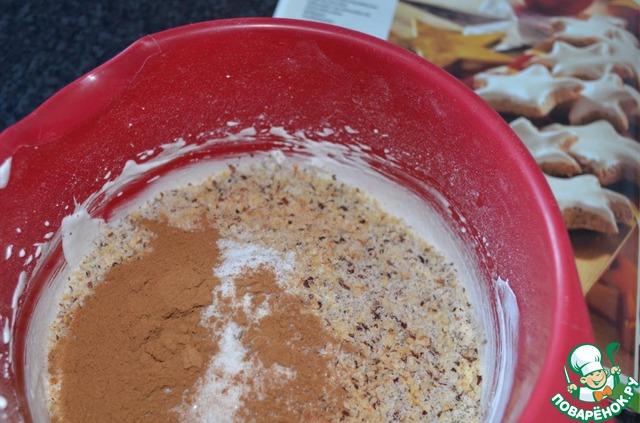 Молотый орех, корицу, ванильный сахар добавить к белковому крему и замесить тесто! Я добавляла ещё вкусовые добавки, но это совсем необязательно!