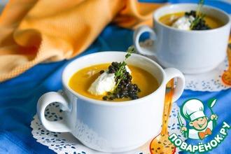 Суп-пюре из запеченной тыквы с чечевицей и фетой