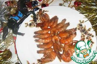 Креветки по-тайски