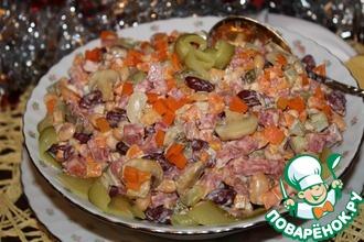 Салат из консервированной фасоли с колбасой