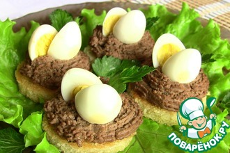 Закуска из печени с перепелиными яйцами