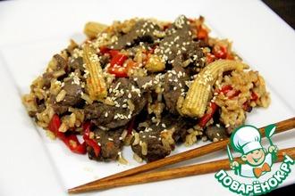 Говядина по-китайски с рисом