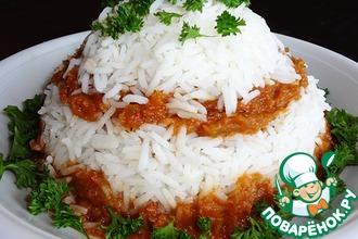 Рис с овощной икрой