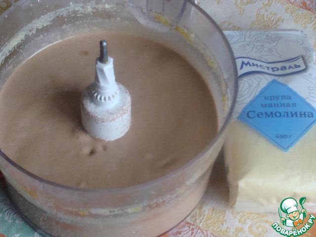 Для бананового слоя также помещаем все ингредиенты в блендер и измельчаем примерно минут 5 до однородного состояния.   На вкус готовая масса очень вкусная - похожа на шоколад.
