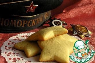 Праздничное печенье Нан Хати