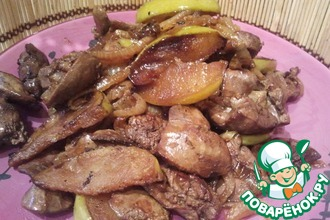 Сочная куриная печень с яблоками
