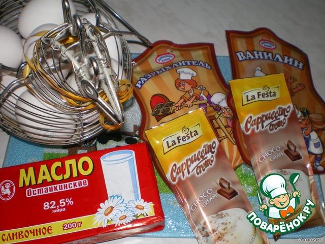 На этом фото видны пакетики капуччино, которые я использовала при выпечке.