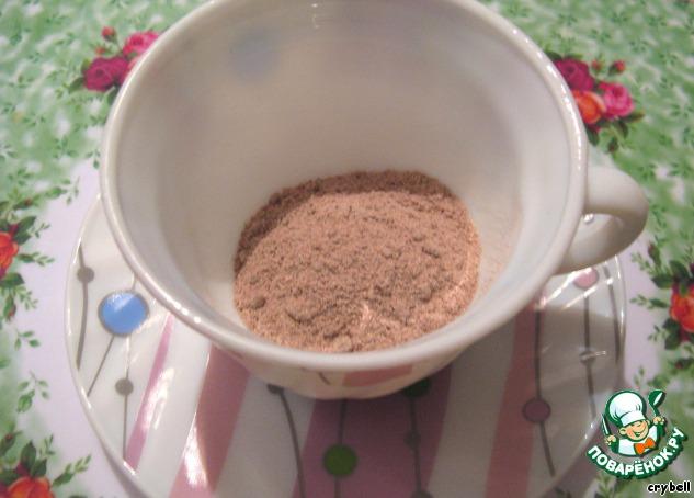В чашку положить 3-4 ч. л. порошка, залить кипячёной горячей водой и добавить молочка!