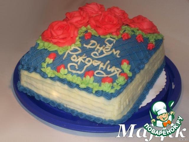 Теперь осталось только добавить листики.   Для этого пользуемся вот такой насадкой:    [img]http://s56.radi kal.ru/i152/0904/a6/ c0ab1e41b11d.jpg[/im g]         [b]Вот и всё!!![/b]    [b]Наш торт готов к торжественной церемонии вручения и поздравления :-) [/b]        Надеюсь вам пригодится!    Ну а если украшать не хочется, то тогда просто угощаю вас этим прекрасный тортиком!