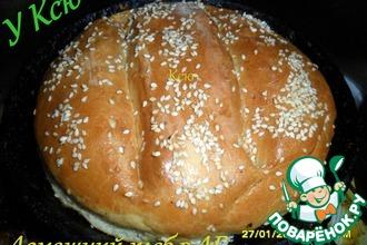 Хлеб в аэрогриле